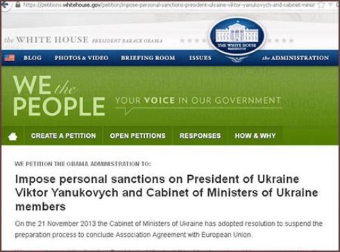 Януковичу грозят санкции, если он не подпишет Соглашение с ЕС - фото