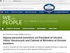 Януковичу грозят санкции, если он не подпишет Соглашение с ЕС