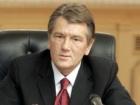 Ющенко: с судьбой Юлии Тимошенко можно подождать