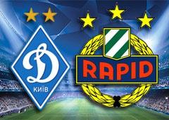«Динамо» победило «Рапид» и вышло в плей-офф Лиги Европы - фото