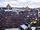 Людей призывают выйти 17 декабря на Майдан против «Таежного союза»