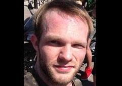 Милиция показала фото третьего подозреваемого в нападении на Татьяну Чорновил - фото