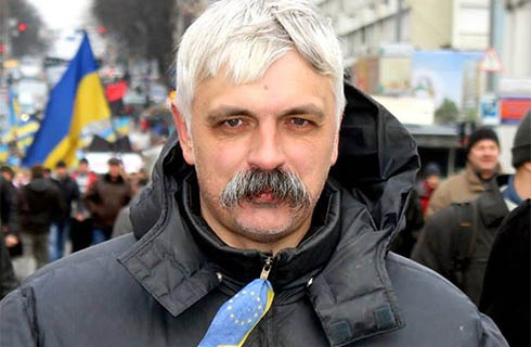 МВД: бесчинства на Банковой творили 300 «братков» Корчинского - фото
