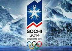 Президенты Литвы и Молдовы тоже не поедут на Олимпиаду в Сочи - фото