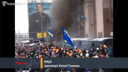 Свободовцев Мохныка и Леонова милиция обвиняет в призывах сжечь автобусы «Беркута» под КГГА - фото