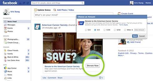 В Facebook появилась кнопка для пожертвований - фото