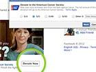 В Facebook появилась кнопка для пожертвований