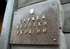 В СБУ считают заявления Кожемякина оскорбительными - фото