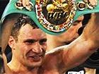 Виталий Кличко выбыл из рейтинга WBC и стал почетным чемпионом
