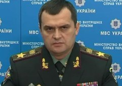 Виталия Захарченко исключили из Союза журналистов Украины - фото
