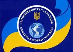 Всемирный Конгресс Украинцев осуждает «зверское» избиение милицией мирного Евромайдана - фото