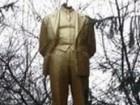 Еще и на Полтавщине отбили голову Ленину