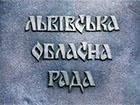 Губернатор Львовщины Сало написал заявление на увольнение - СМИ