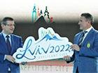 Избран логотип, с которым будет подаваться заявка Львова на проведение зимней Олимпиады-2022