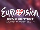От Евровидения уже отказались 12 стран