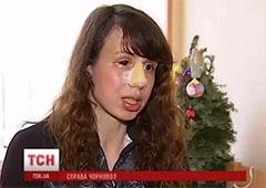 Татьяна Чорновол рассказала об избиении - фото