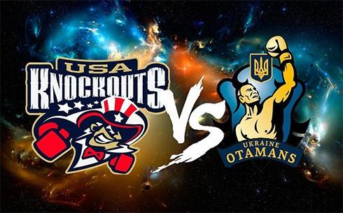 «Украинские атаманы» снова победили «Американских нокаутеров» - фото