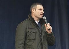 Виталий Кличко настаивает на едином кандидате - фото