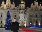 Янукович назвал 2013 год «Годом прогресса»