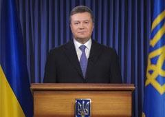 Янукович поздравил Украину с Днем Соборности - фото