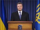 Янукович поздравил Украину с Днем Соборности
