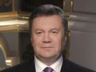 Янукович все же подписал скандальные законы