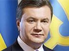 Янукович все же подписал закон об амнистии и отменил «диктаторские» законы