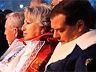 Дмитрий Медведев заснул на открытии Олимпиады в Сочи [видео]