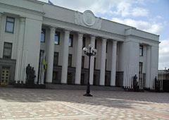 Майдан собирается пикетировать Верховную Раду - фото