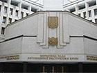 Незаконно избранный премьер и спикер ВР Крыма признают Януковича действующим президентом