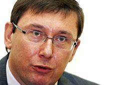 СБУ возбудила дело против Юрия Луценко - фото