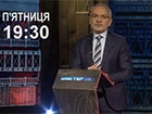 «Шустер Live» будет выходить на «5 канале»