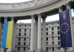 Украинский МИД обвиняет Европейский Парламент в предвзятости и просит «не совать свой нос» - фото