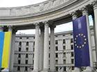 Украинский МИД обвиняет Европейский Парламент в предвзятости и просит «не совать свой нос»