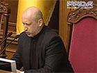Янукович уже не президент