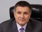 Аваков обещает обнародовать то, как при задержании погиб Александр Музычко