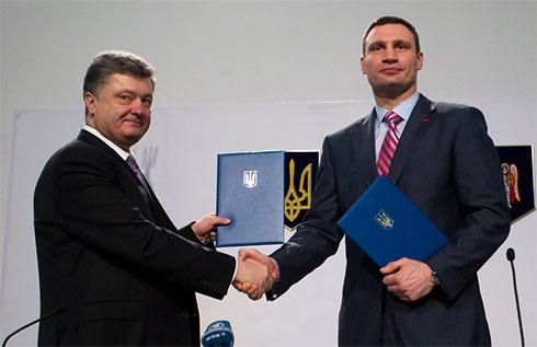 Кличко идет в мэры Киева, а Порошенко - в президенты. Они договорились - фото