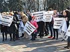Под Верховной Радой прошли несколько митингов