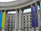 Украина прекращает председательство в СНГ