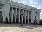 Верховная Рада приняла решение обратиться к государствам-гарантам безопасности Украины