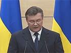Янукович заявил о намерении обратиться в Конгресс, Сенат и Верховный суд США о законности действий правительства США