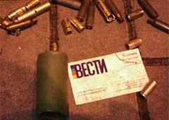Аваков рассказал, как убивали Вячеслава Веремея - фото