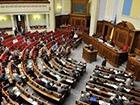 Из фракции Партии регионов вышло 13 депутатов