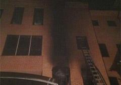 В Киеве горел бывший офис КПУ - фото