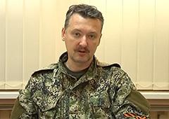 Игорь Гиркин, так называемый «Стрелок», жалуется, что их плохо поддерживает местное население - видео - фото