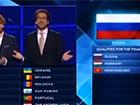 Россию освистали на Евровидении