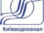 В «Киевводоканале» испугались молодчиков с битами возле своей главной диспетчерской