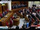 Порошенко принял присягу Президента Украины