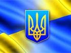 В день инаугурации президента в Киеве будут действовать ограничения в движении транспорта