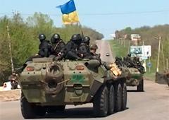 Боевики, окруженные силами АТО, сбежали из Северска - фото